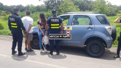 Photo of Fuerza Pública detiene a pareja con 4 kilos de droga